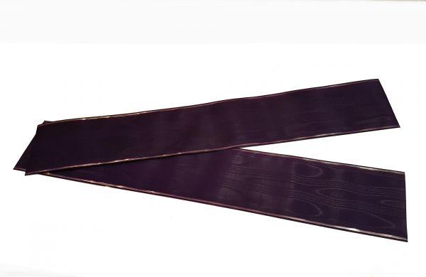Trauerschleife Violett 12,50cm Breit